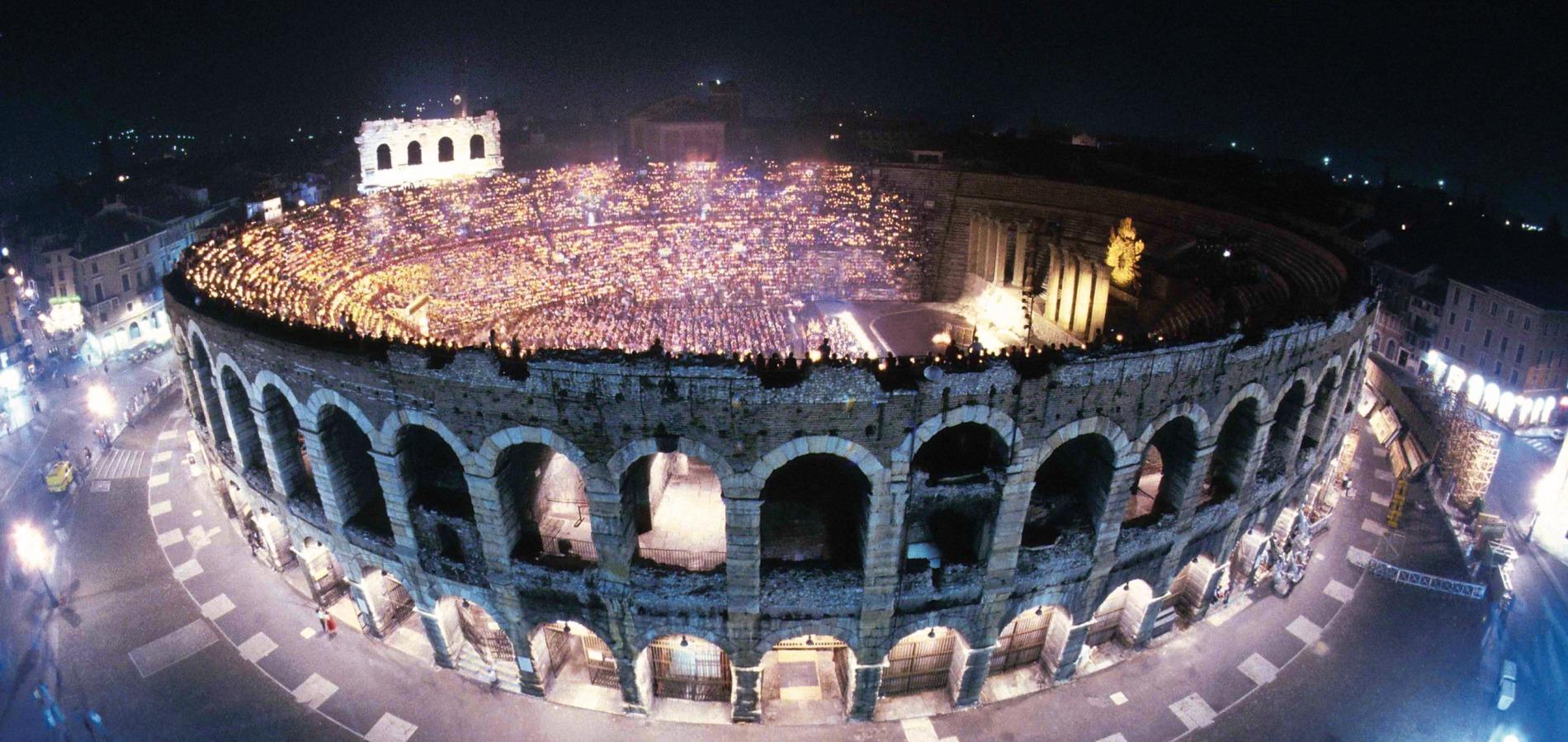 arena_night